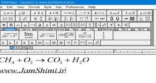 دانلود MathType 6.9d نرم افزار تایپ فرمول های شیمی و ریاضی در نرم افزار ورد word
