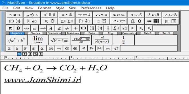 دانلود MathType 7.3.1.438 نرم افزار تایپ فرمول های شیمی در ورد word