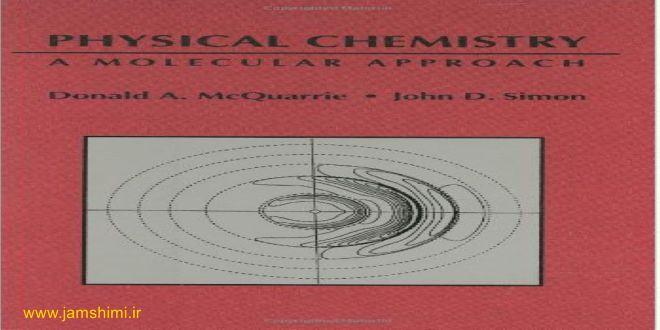 دانلود کتاب شیمی فیزیک مک کواری McQuarrie Physical Chemistry