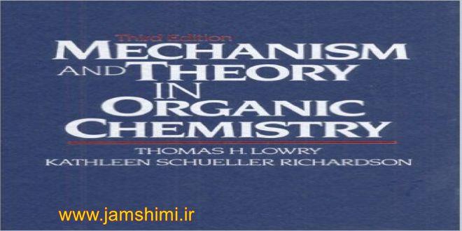 دانلود کتاب مکانیسم وتئوری در شیمی آلی چاپ سوم Mechanism and Theory in Organic Chemistry