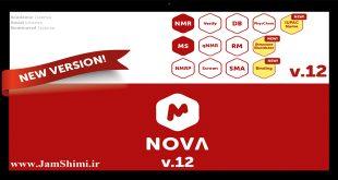 دانلود Mestrelab Mnova 12.0.0 Build 20080 نرم افزار آنالیز اطلاعات NMR ،GC،MS ،LC