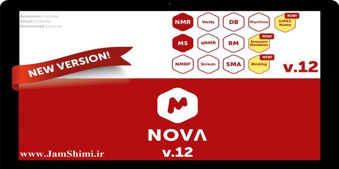 دانلود Mestrelab Mnova 12.0.2 Build 20910 نرم افزار آنالیز اطلاعات NMR ،GC،MS ،LC