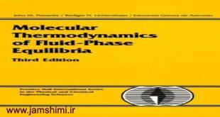 دانلود کتاب وحل المسائل ترمودینامیک پیشرفته مولکولی و آماری به زبان فارسی