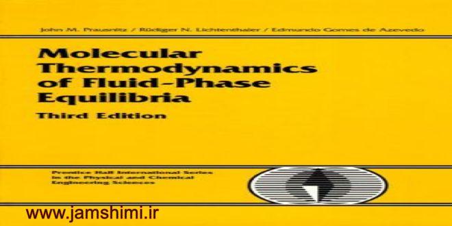 دانلود کتاب ترمودینامیک مولکولی تعادلات فازی Prausnitz