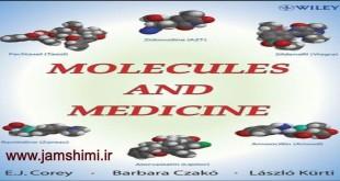 دانلود کتاب مولکولها وپزشکی Molecules and Medicine
