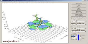 دانلود Multiwfn 3.3.9 نرم افزار شیمی آنالیز تابع موج
