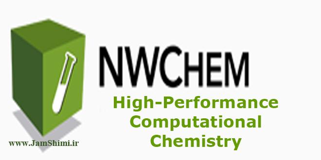 دانلود NWChem 6.8 نرم افزار شیمی محاسباتی و کوانتومی