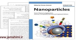 دانلود کتاب نانوذرات از تئوری تا کاربرد Nanoparticles From Theory to Application