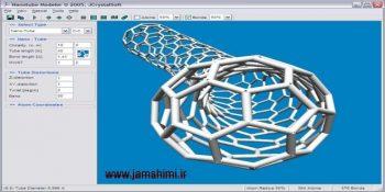 دانلود NanotubeModeler 1.7.8 نرم افزار مدل سازی نانولوله های کربنی