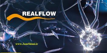 دانلود NextLimit RealFlow 10.1.2.0162 نرم افزار مهندسی شبیه سازی مایعات و سیالات