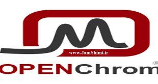 دانلود OpenChrom 1.2.0 x86/x64 نرم افزار کروماتوگرافی و طیف سنجی جرمی
