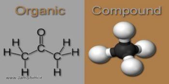 دانلود نمونه سوالات و نکات طبقه بندی شیمی آلی در کنکور