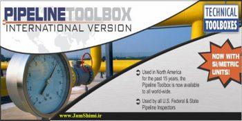 دانلود Pipeline Toolbox 2017 v18.1.0 نرم افزار طراحی و شبیه سازی انتقال سیالات گازی و مایع