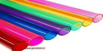 آشنایی با انواع پلاستیک ،خصوصیات و روش های تولید پلاستیکها