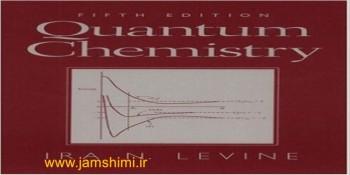 دانلود کتاب شیمی کوانتوم لواین Quantum Chemistry Levine