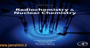 دانلود کتاب وجزوه شیمی هسته ای و رادیوشیمی مهندسی شیمی