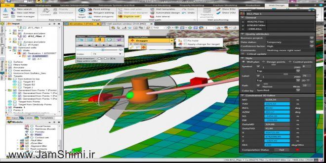 دانلود Schlumberger StimCADE 4.01 نرم افزار شبیه سازی اسید کاری نفت و گاز