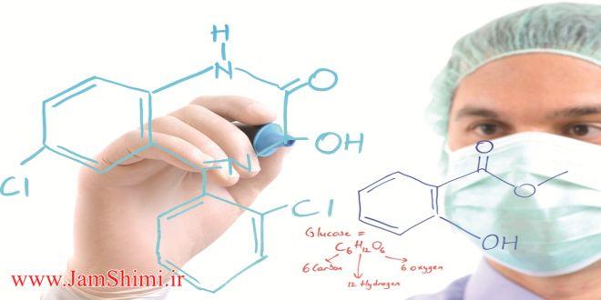 متن جالب شیمی درباره شیمیست ها و کسانی که شیمی می خوانند