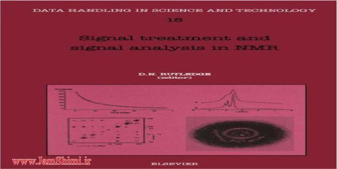 دانلود کتاب رفتار و تجزیه پیک ها در NMR