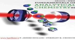 دانلود کتاب مبانی شیمی تجزیه اسکوگ وست ویرایش نهم Skoog Chemistry 9th