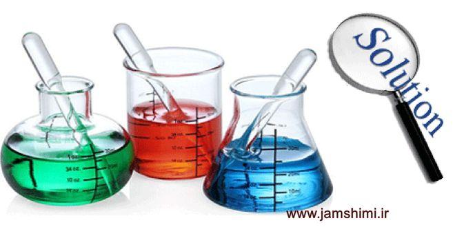 Photo of دانلود جزوه روش های محلول سازی در آزمایشگاه شیمی