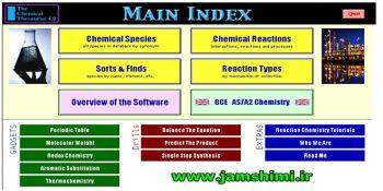 دانلودThe Chemical Thesaurus 4.0 نرم افزار بانک اطلاعاتی واکنش های شیمیایی و مکانسیم آنها