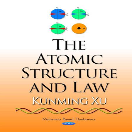 دانلود کتاب ساختار و قانون اتمی Kunming Xu