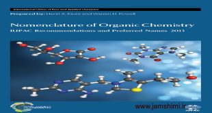 دانلود کتاب Nomenclature of Organic Chemistry 2013