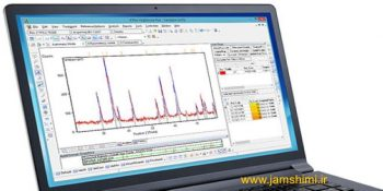 دانلود XPert HighScore Plus 3.0.5 نرم افزار آنالیز پراش پرتو ایکس به همراه آموزش