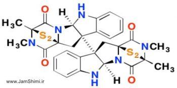 دانلود تست و نمونه سوال شیمی آلی پیشرفته کارشناسی ارشد پیام نور