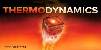 دانلود نمونه سوال ترمودینامیک پیشرفته مهندسی شیمی