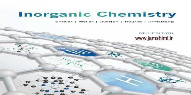 دانلود کتاب شیمی معدنی شرایور اتکینز ویرایش 6 atkins inorganic chemistry 6 th edition