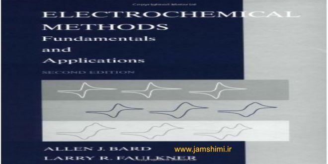 دانلود کتاب روش های الکتروشیمی باراد ویرایش دوم Electrochemical Methods