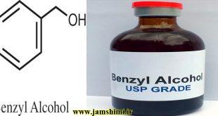 کاربردهای ترکیب بنزیل الکل در صنعت