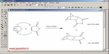 دانلود نرم افزار ChemDraw Ultrta 12 رسم فرمول و طراحی ساختار ترکیبات شیمی