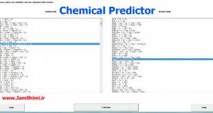 دانلود Chemical Predictor 3.0 نرم افزار پیشگویی انجام واکنش های اکسایش کاهش الکتروشیمی