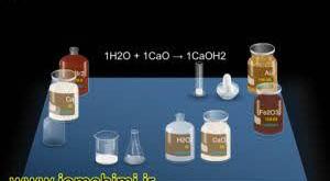 chemist1