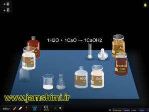 Photo of دانلود آزمایشگاه مجازی شیمی برای آیپدChemist 2.5