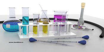 دانلود گزارش کار تعیین حلالیت آزمایشگاه جداسازی و شناسایی ترکیبات آلی