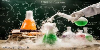 ضرب المثل های جالب شیمی با موضوع آب