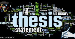 دانلود پایان نامه انگلیسی شیمی : سینتیک شیمیایی واکنش رادیکال هیدروکسیل با استیک اسید
