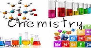 متن جالب شیمی چیست؟