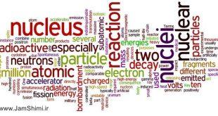 دانلود نمونه سوال زبان تخصصی شیمی + جواب و کلید