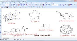 دانلود ACD ChemSketch 12.01 Build 28379 رسم انواع واکنش ها و ترکیبات شیمی