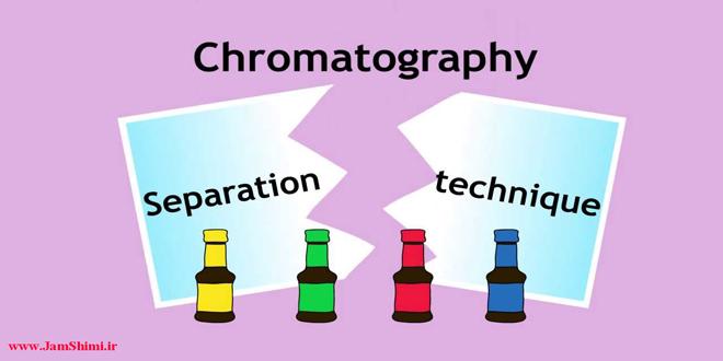 دانلود جزوه خلاصه انواع روش های کروماتوگرافی و کاربرد های آن ها