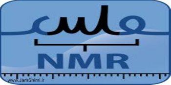 دانلود cuteNMR 0.1 نرم افزار مشاهده و ویرایش طیف های NMR