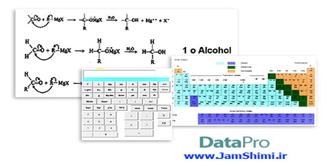 دانلود DataPro 10.3 نرم افزار حل مسائل و محاسبات شیمی