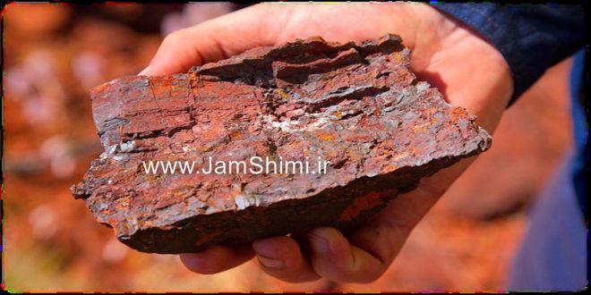 اندازه گیری آهن در یک سنگ معدن و روش وزن سنجی