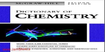 دانلود دیکشنری تخصصی شیمی ویرایش 2 Dictionary of Chemistry