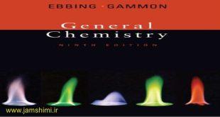 دانلود کتاب شیمی عمومی ابینگ ویرایش نهم Ebbing General Chemistry 9th Edition